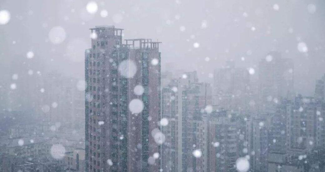 中央氣象臺今晨發布暴雪藍色預警