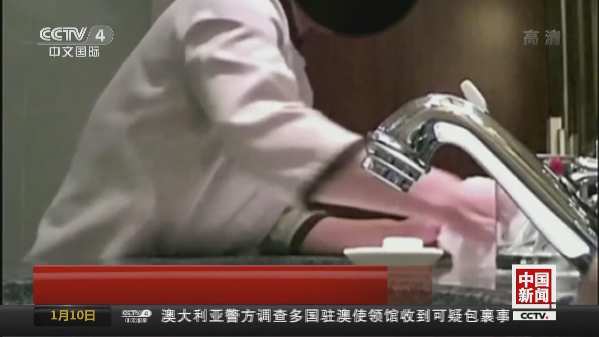 """""""杯子的秘密""""爆料人信息泄露案涉事酒店經理被拘7日罰款500元"""