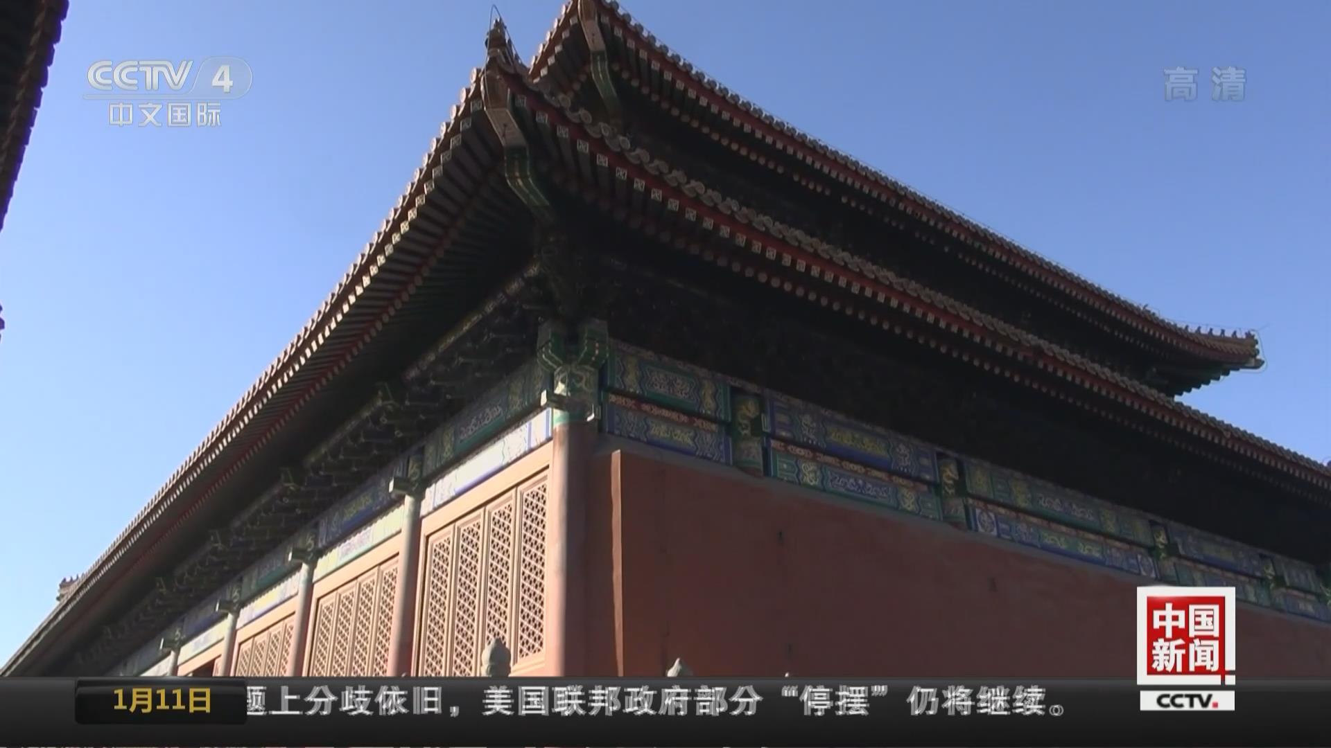 北京:歷代帝王廟啟動修繕 2020年再開放