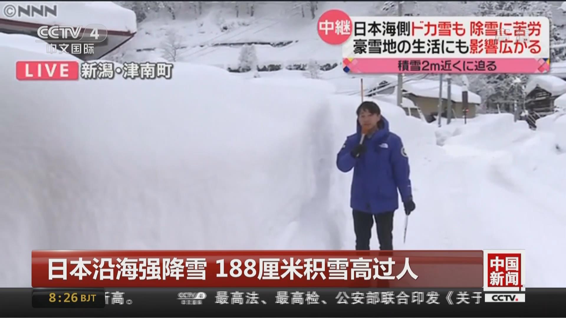 日本沿海強降雪 188厘米積雪高過人