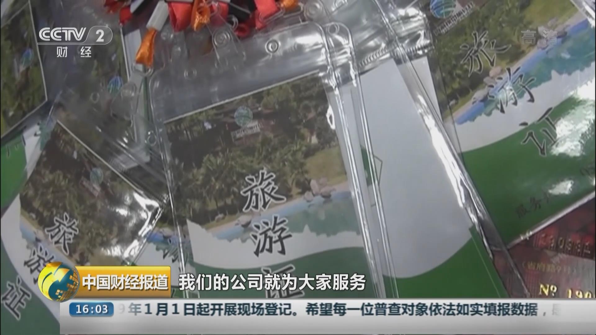 江蘇南京:購買保健品 老人遭遇連環詐騙