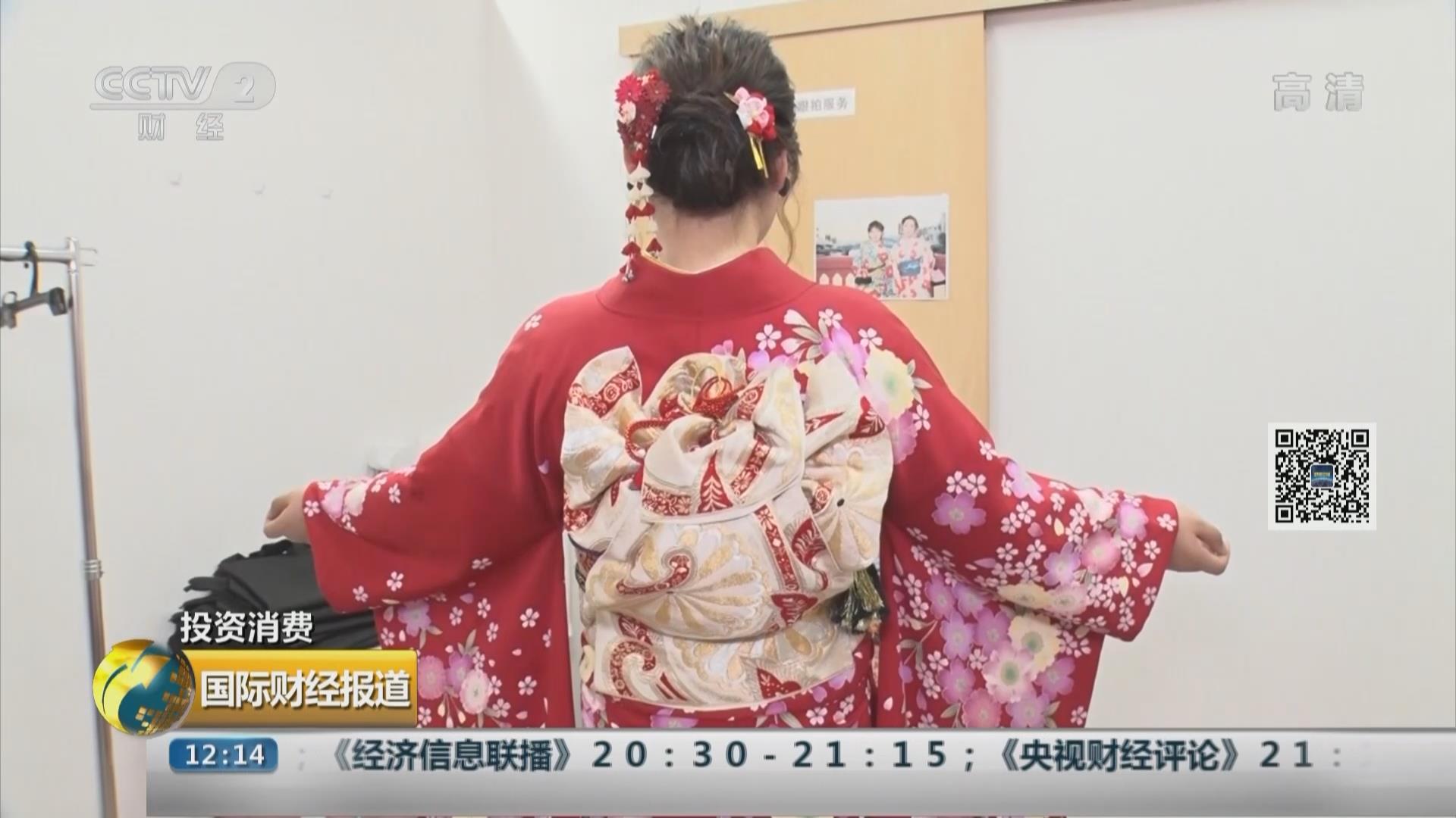 日本:成人節和服消費人均過萬 租賃服務崛起