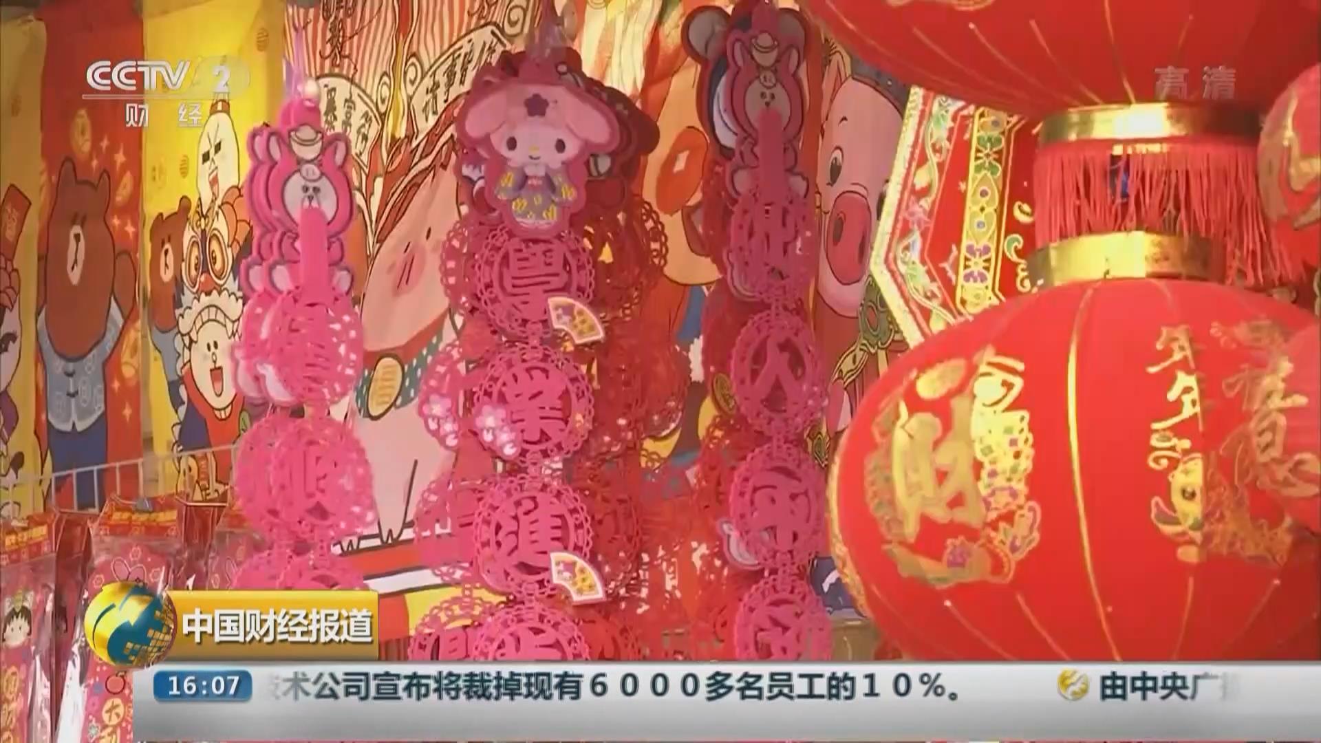 """廣東廣州:""""反向春運"""" 接父母來大城市過年"""