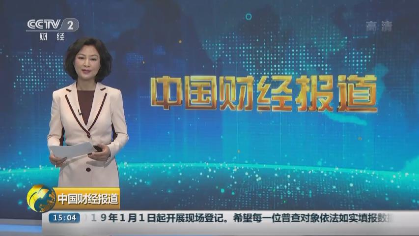 上海:快遞業迎年貨派送高峰 春節期間不停運