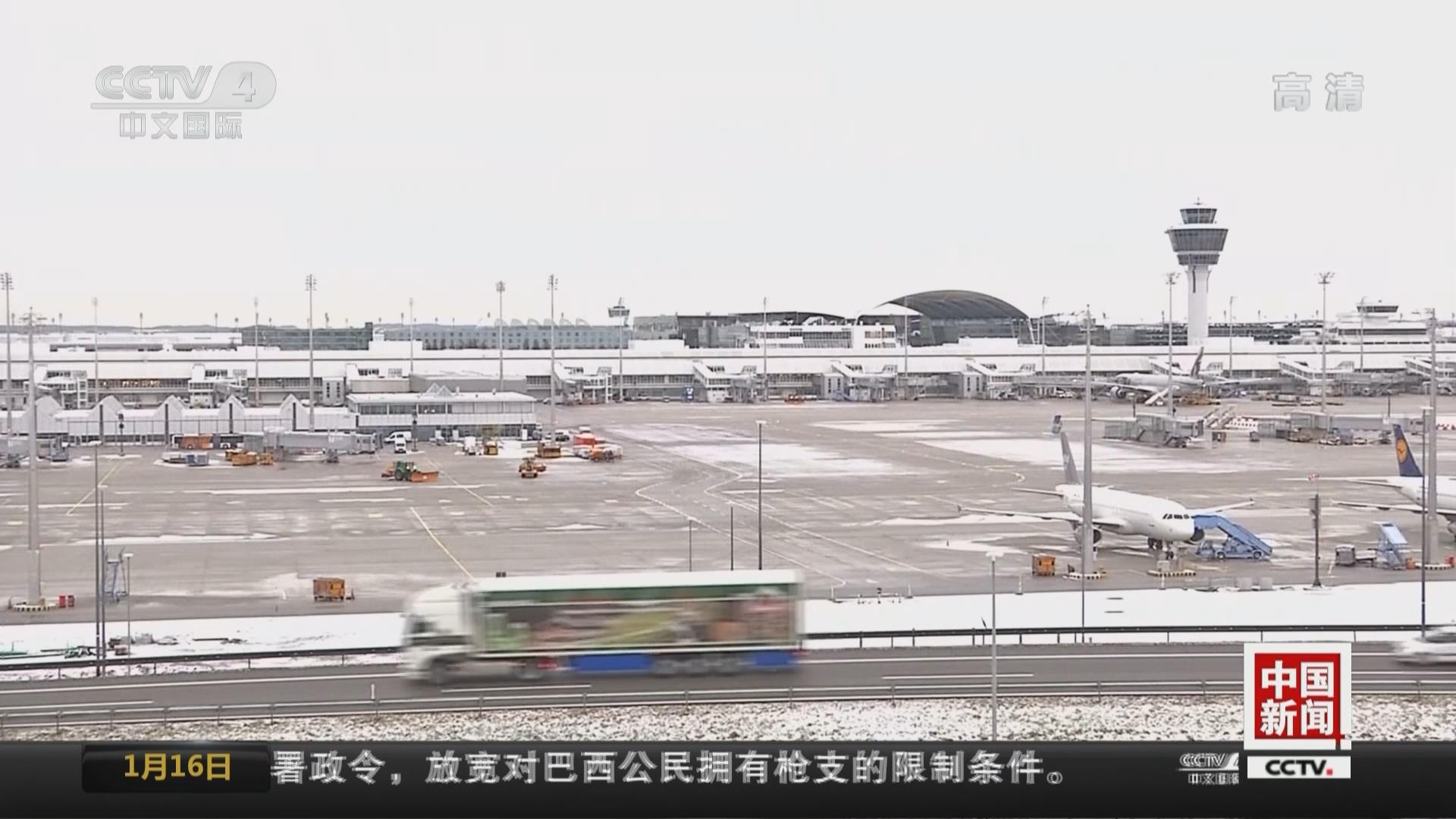 因漲薪談判破裂 德國八大機場罷工:波及22萬名乘客 德最大機場罷工持續18小時