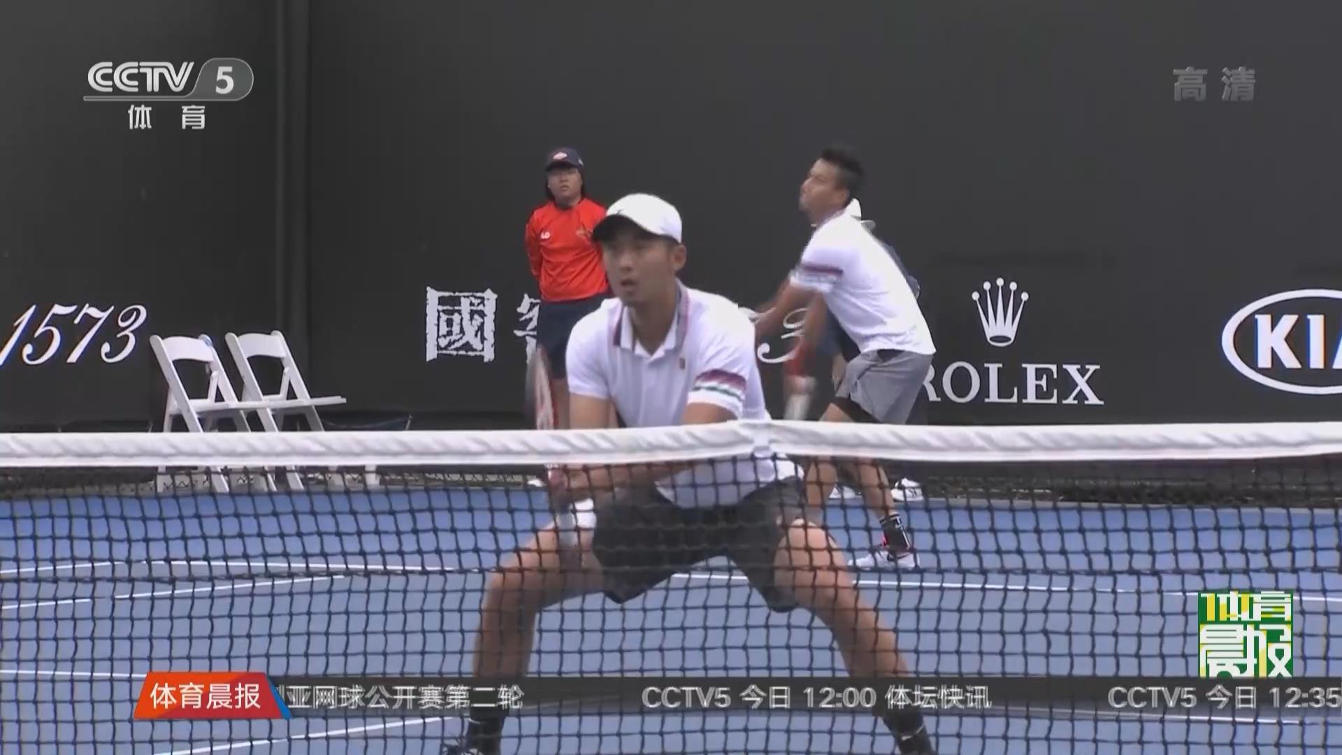 張擇、公茂鑫晉級澳網男雙第二輪