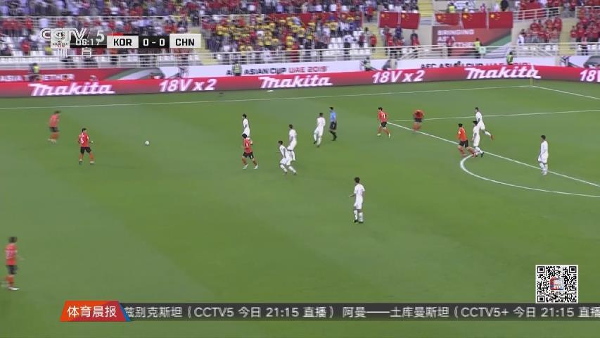 存在差距 中國負于韓國