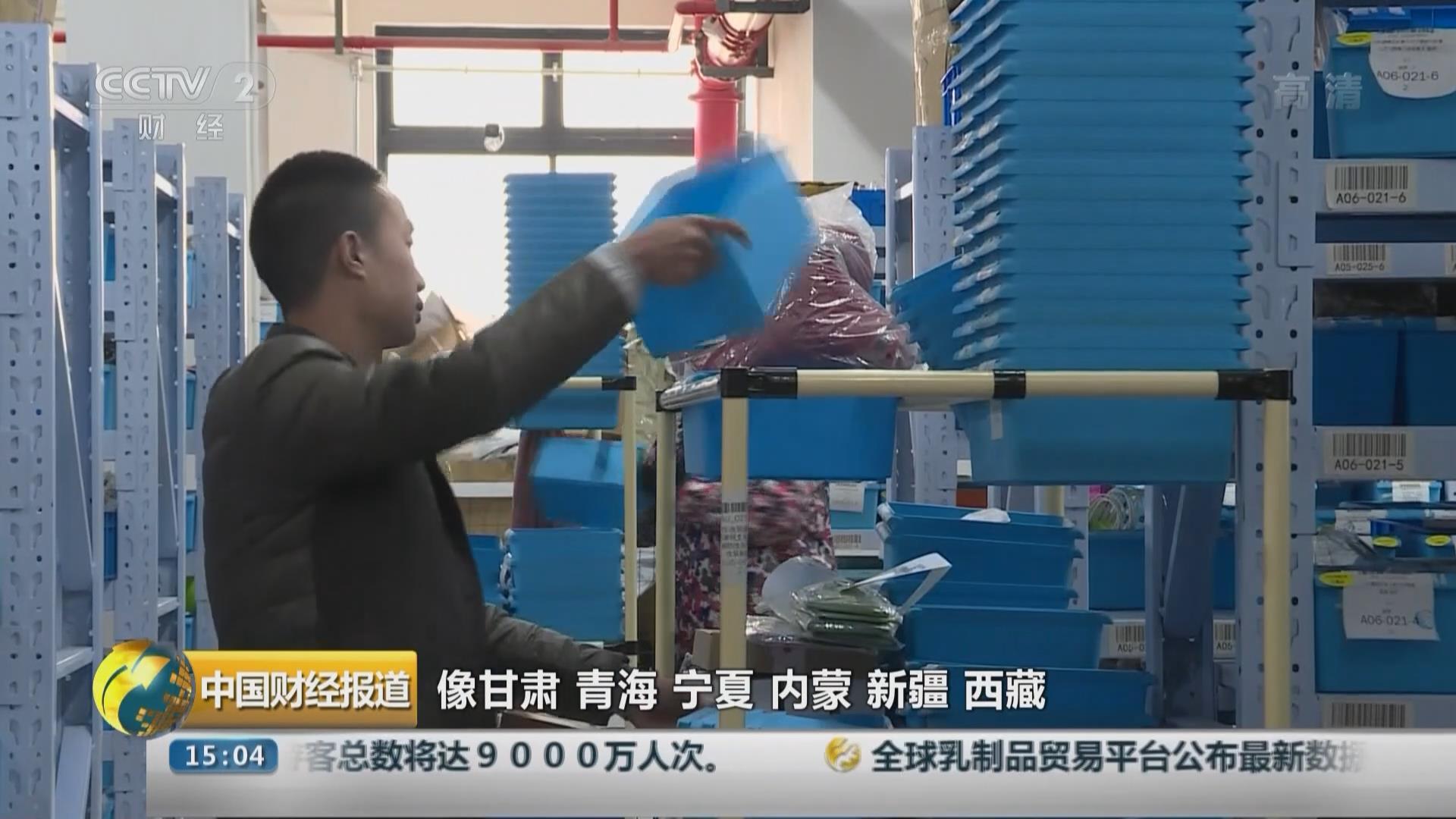浙江:節前快遞迎來小高峰 價格略有上漲
