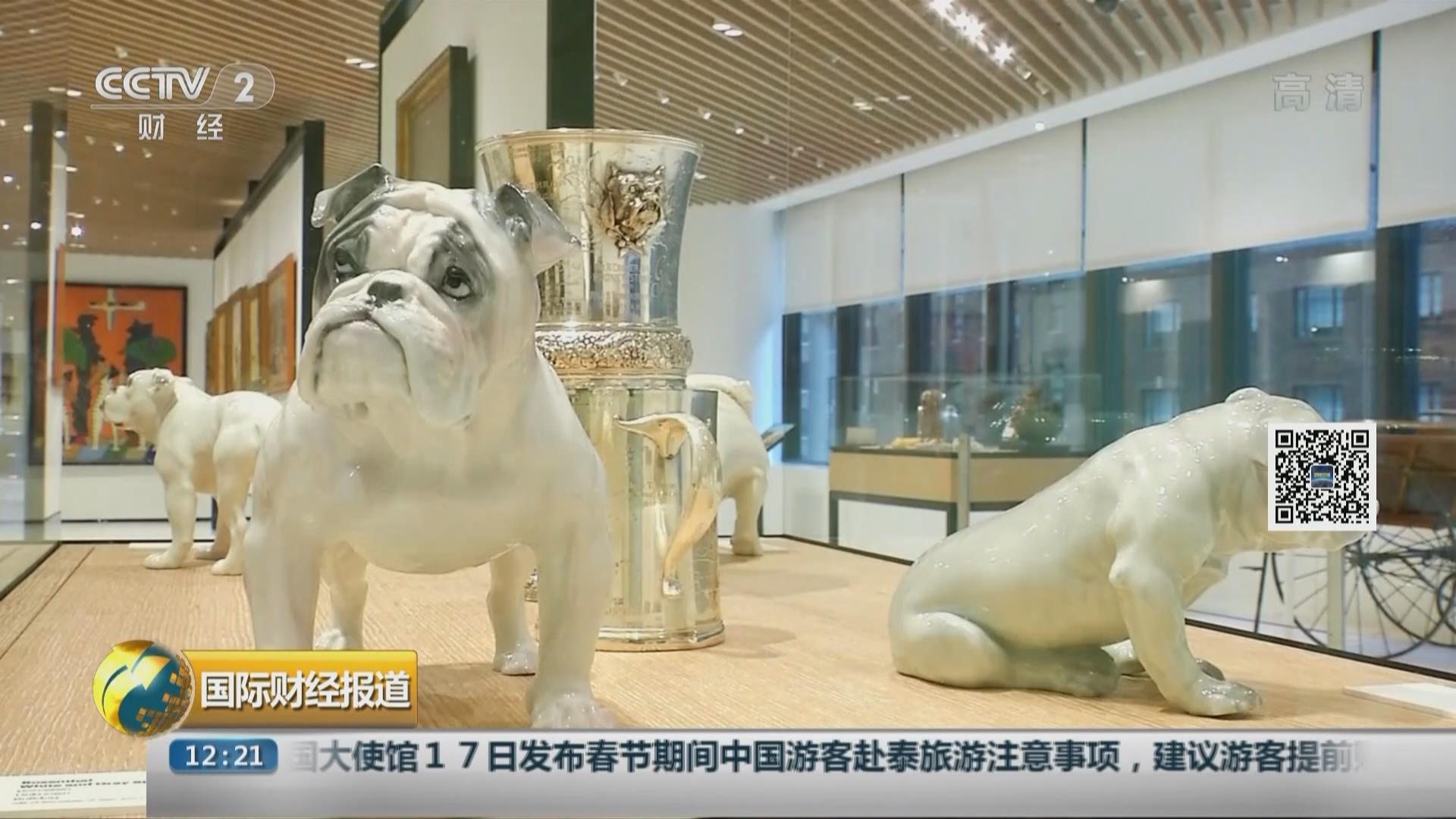 美國:AKC狗狗博物館將在紐約開放
