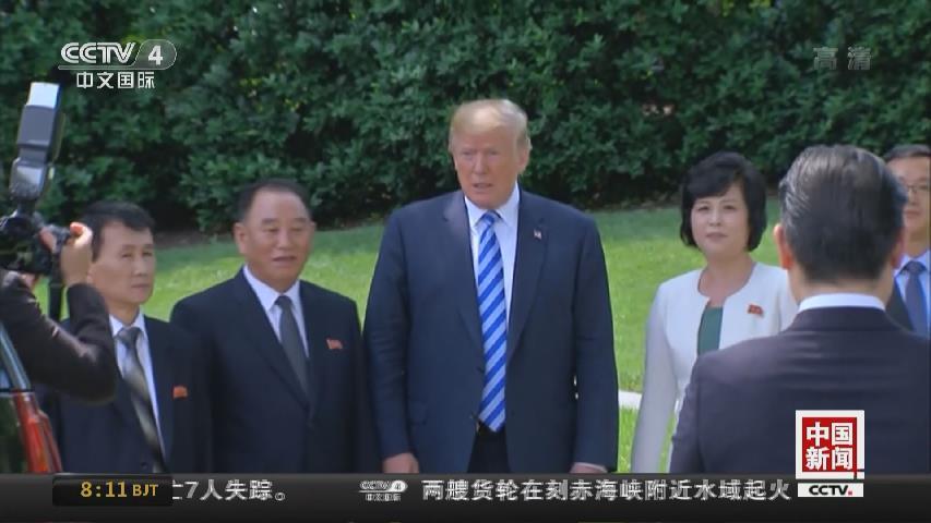 日美外長電話會談磋商朝鮮問題對策方針