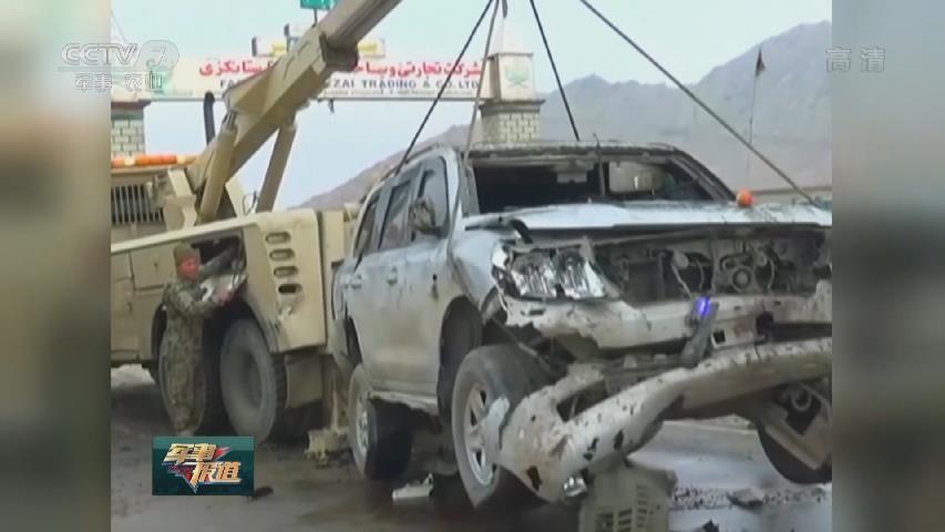 阿富汗一省長車隊遇襲 至少8人死亡