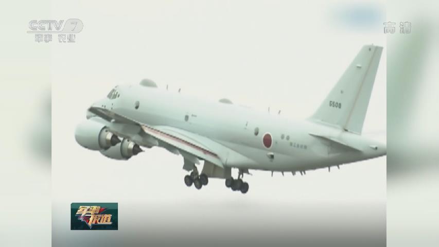 """日本宣布停止""""雷達照射""""事件磋商"""