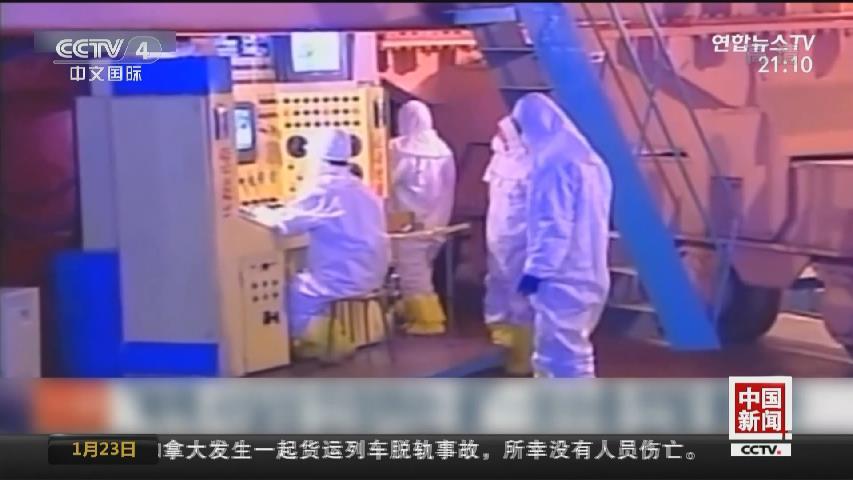 """韓媒:美國最終讓步 目標改為""""先凍結核導"""""""