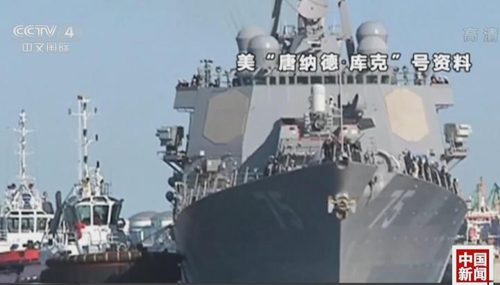 美軍艦進入波羅的海及黑海活動