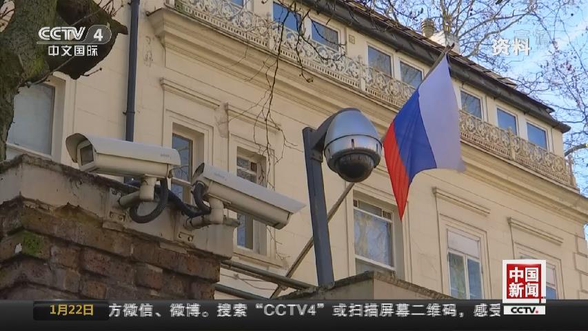 歐盟就俄前特工中毒案對俄實施制裁