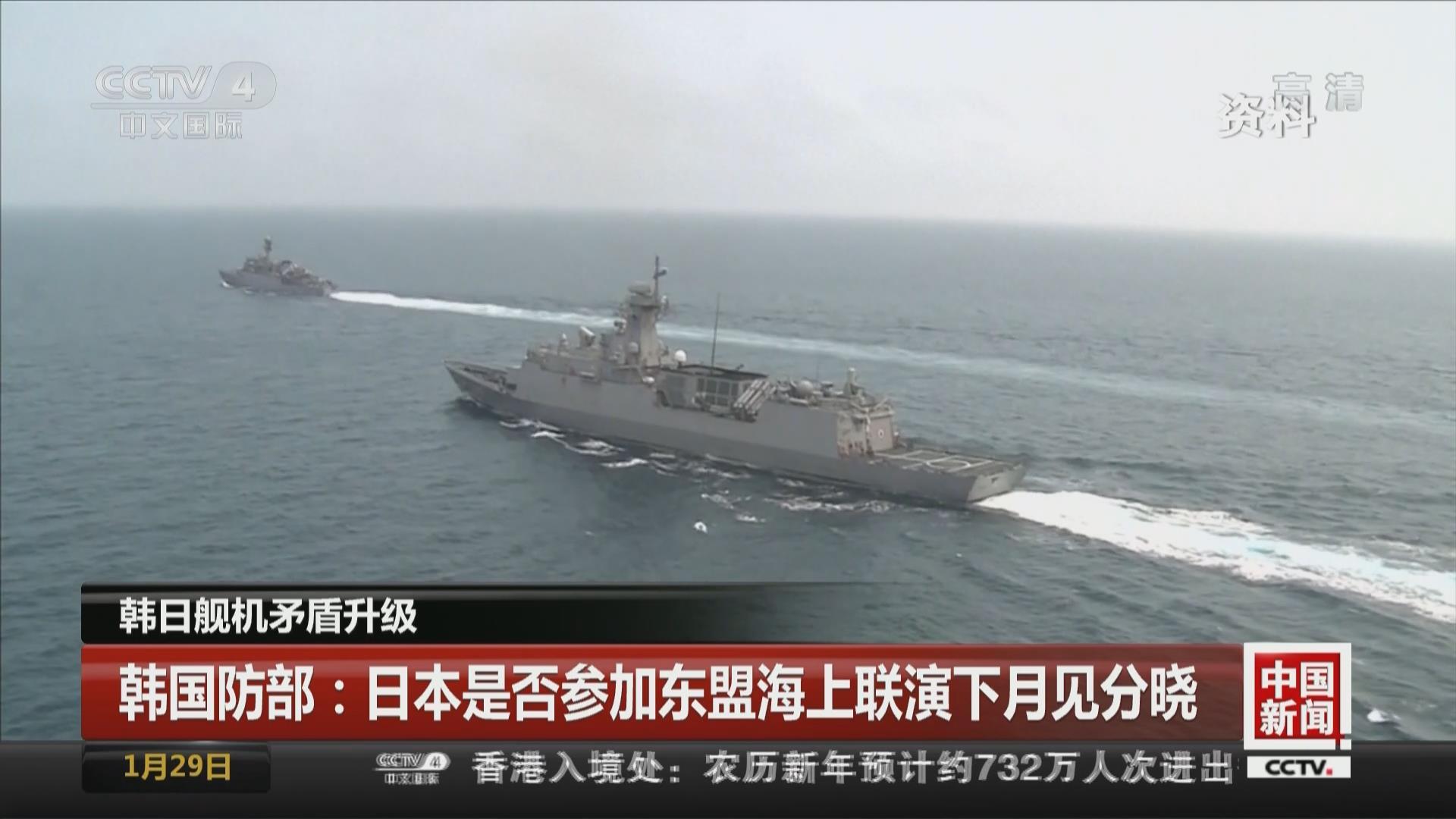 韓國防部:日本是否參加東盟海上聯演下月見分曉