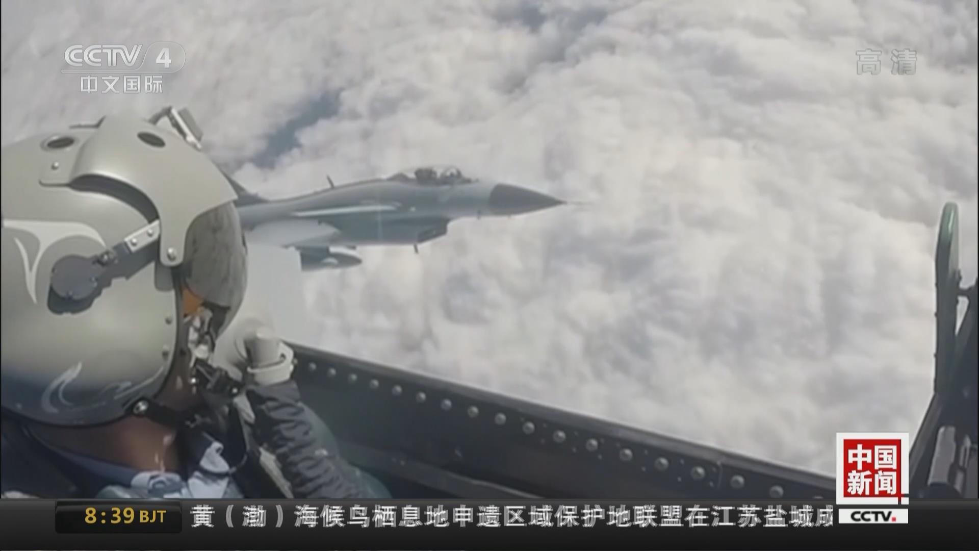 空軍航空兵開展多機型空戰對抗演練