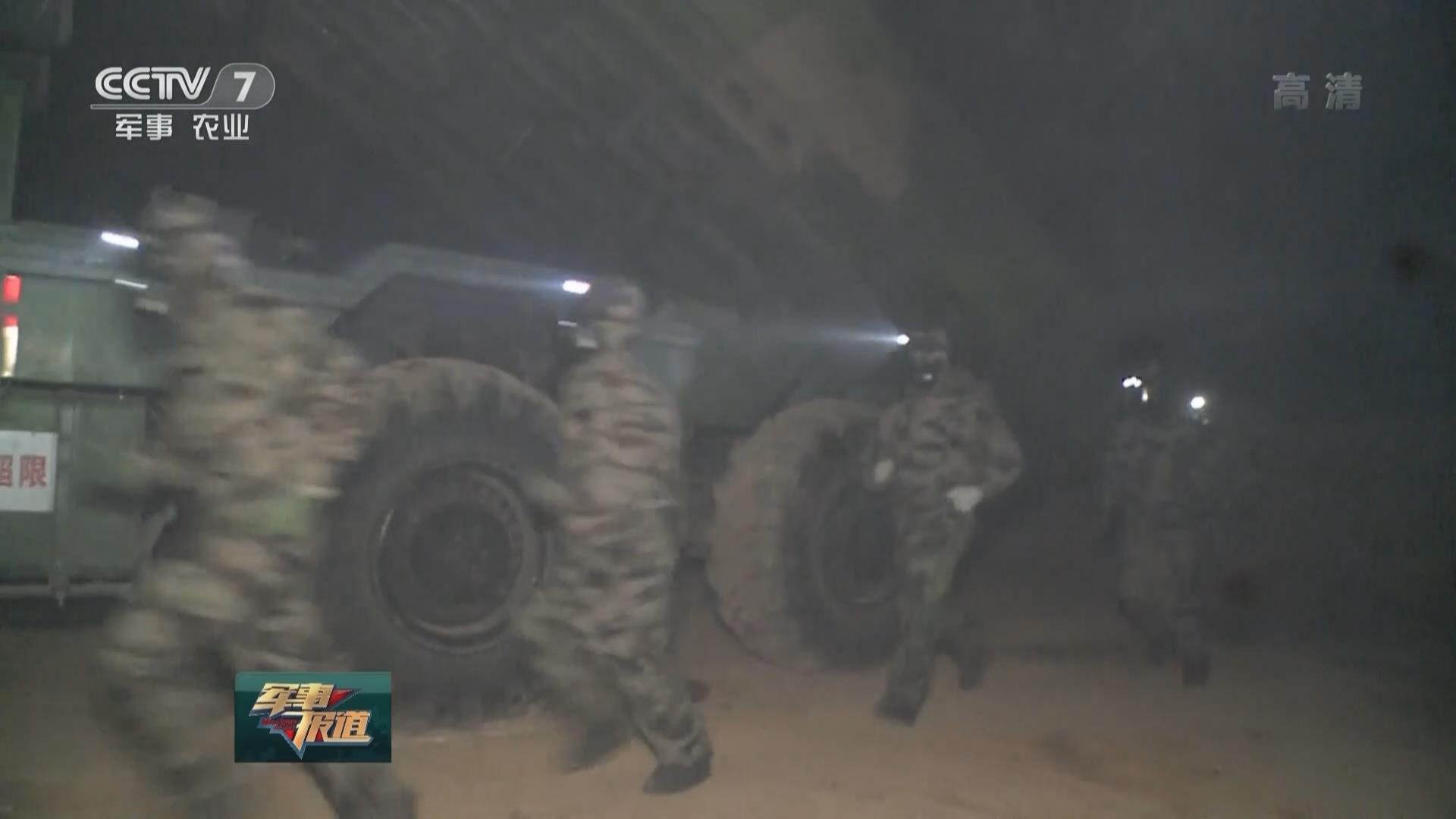 火箭軍某導彈旅:夜間火力突擊 淬煉打贏本領
