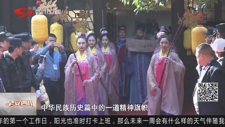 人日草堂祭詩聖 傳統文化薪火傳