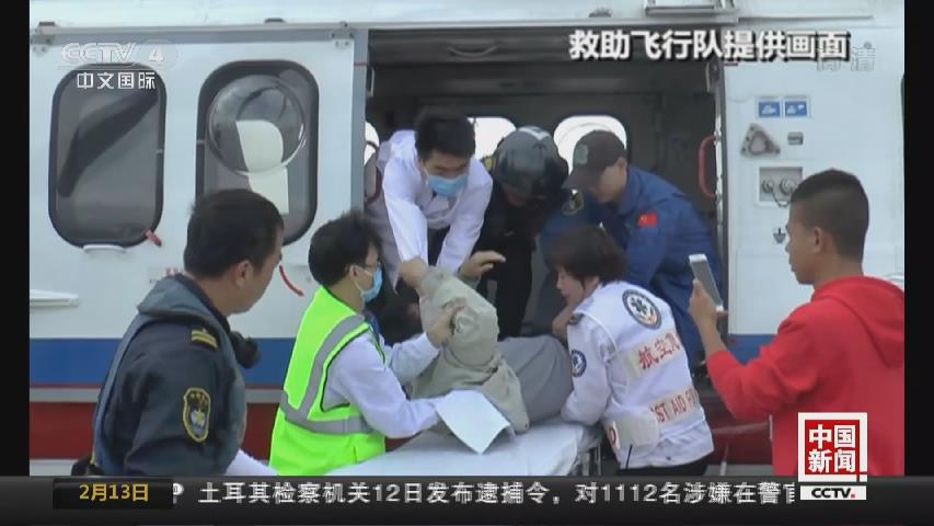 廣東湛江:漁民出海遇險 飛行隊緊急出動