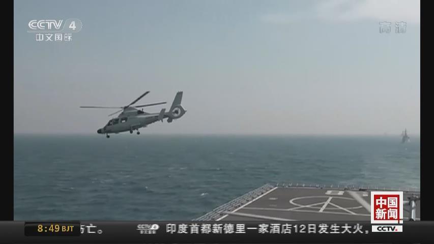 """中國海軍參加""""和平-19""""多國海上聯演實兵演練"""