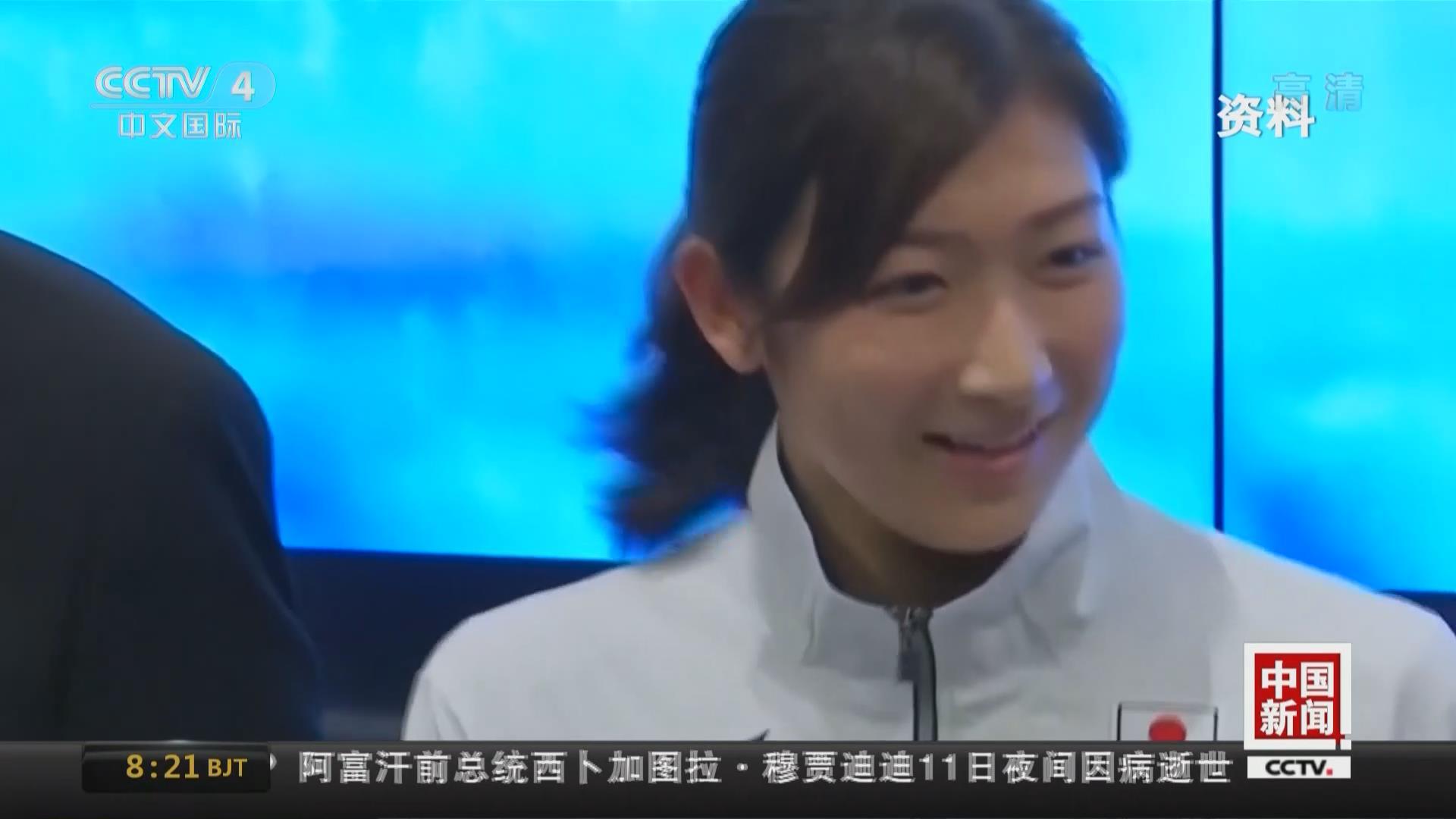 日本泳壇天才少女池江璃花子宣布患白血病