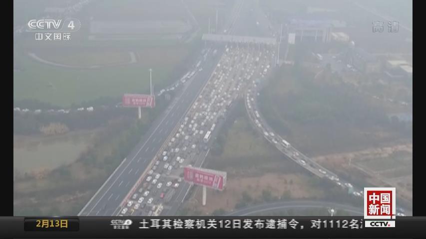 中國多地雨雪影響春運返程