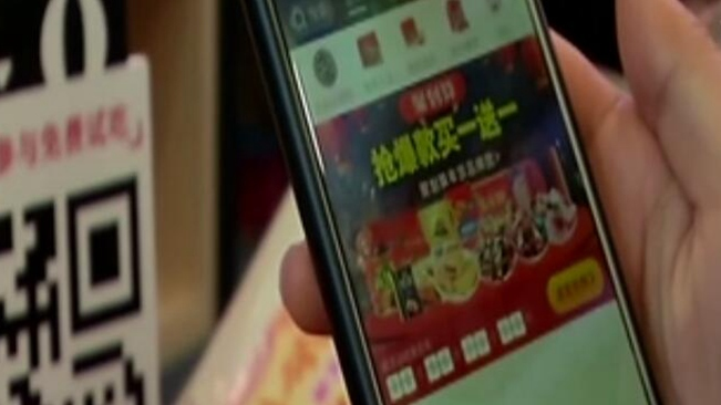 """網購地方特産 現新""""年俗"""""""