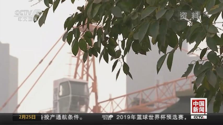 """社會熱議""""公攤面積""""取消"""