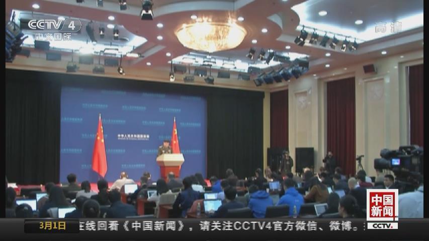 海軍成立70周年:中國國防部——今年將在青島舉行多國海軍活動