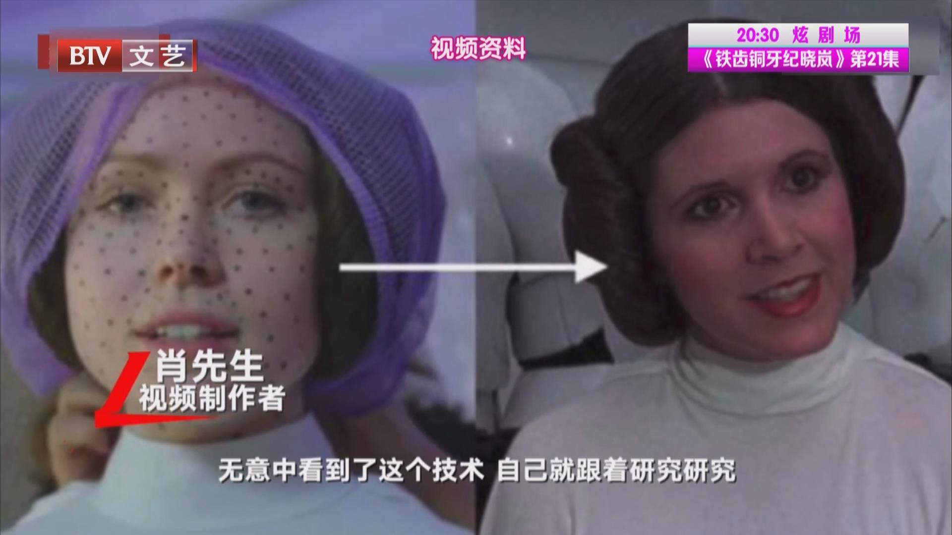 """AI技术 """"换脸""""引发肖像权大讨论"""