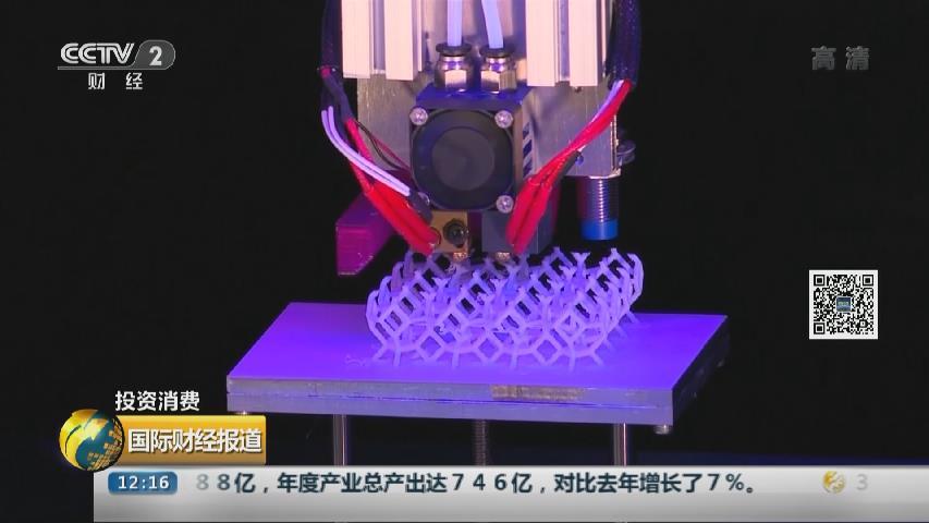 3D打印美食:好吃 好看 有營養
