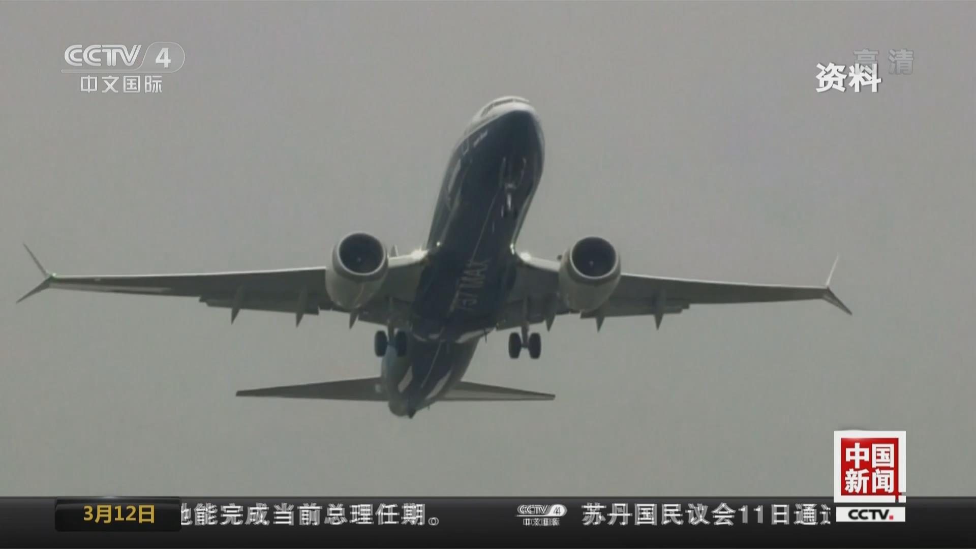 多國宣布停飛波音737-8客機