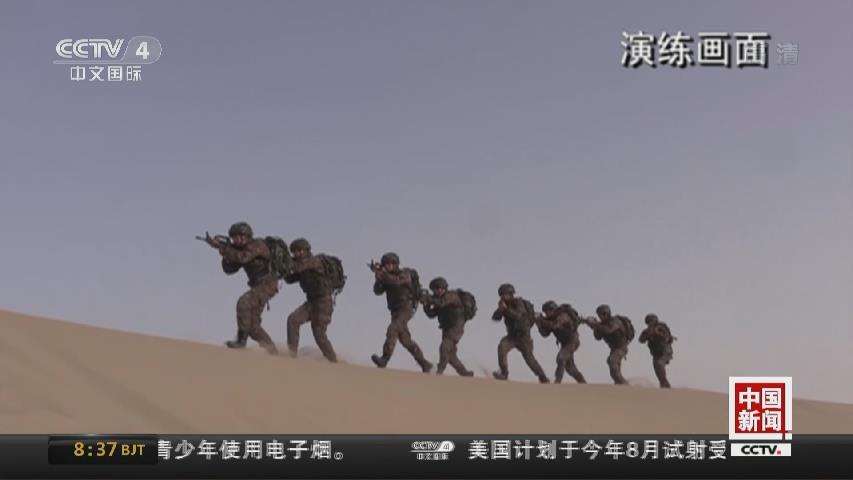 新疆:大漠礪兵 提升反恐作戰能力