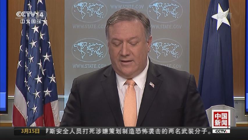 美國務卿:美國駐加拉加斯外交人員都已離開委內瑞拉