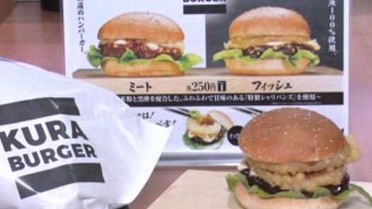 日本回轉壽司賣漢堡 爭奪快餐市場