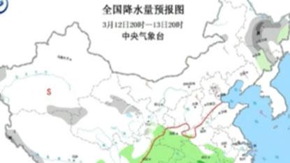 中央氣象臺:黑龍江中部局地今有中到大雪
