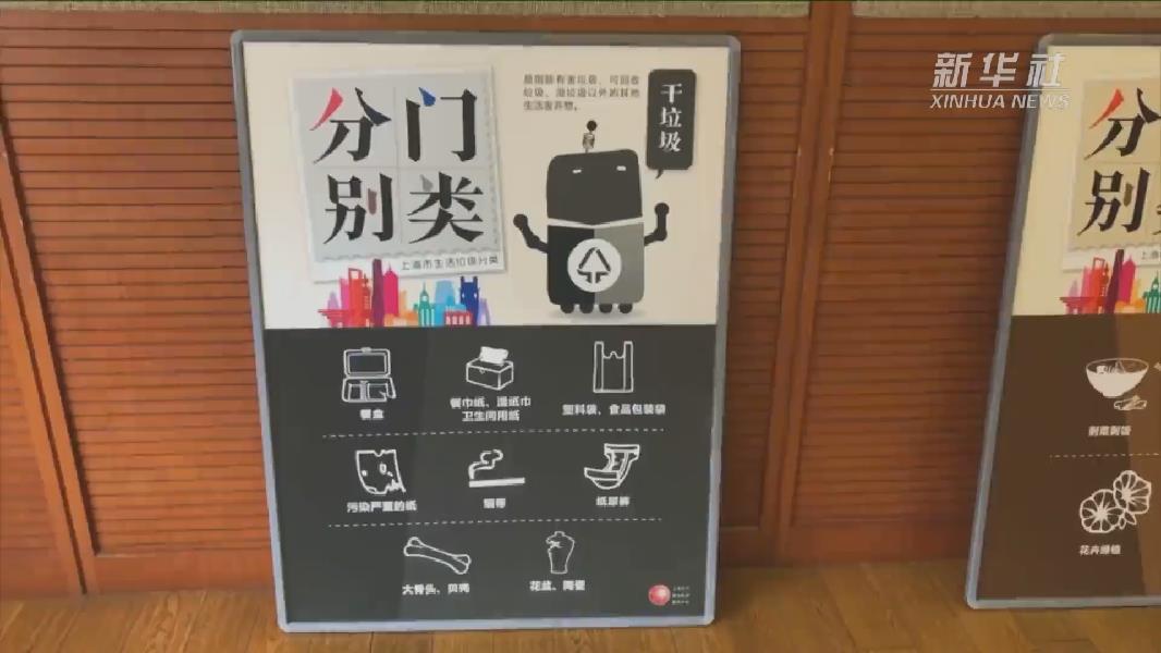 垃圾分類傻傻分不清楚?手機遊戲和冰箱貼來幫你