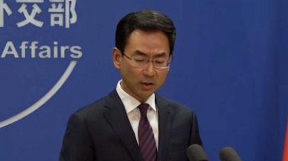 外交部:望G20大阪峰會發出反對單邊主義、保護主義、欺壓霸淩的強烈信號