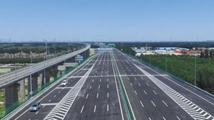 北京:大興機場高速通車