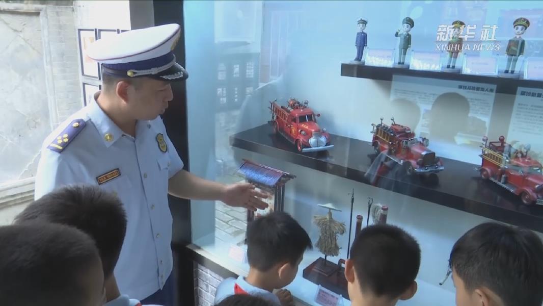 河南安陽:消防博物館裏過暑假
