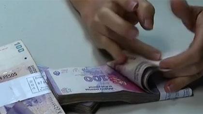 阿根廷 巴西 巴拉圭 烏拉圭四國計劃推行統一貨幣