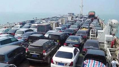 海南:對外地車輛採取交通管制