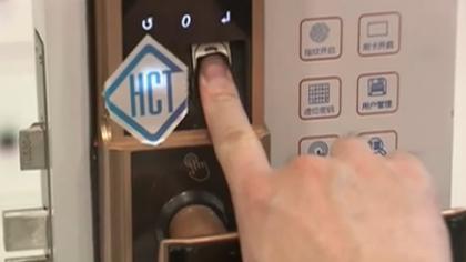 活體指紋智能門鎖 真的安全嗎?