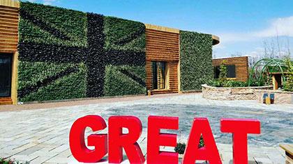 魅力世園會 英國花園——撫慰心靈的綠色園林