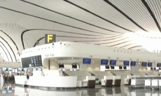 北京大興國際機場:本月15號前具備開航條件