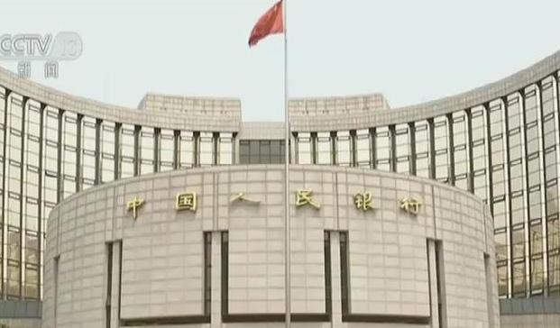 中國人民銀行:P2P網貸將全面接入央行徵信係統