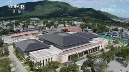 北京:探訪香山革命紀念館——集中展示香山革命歷史