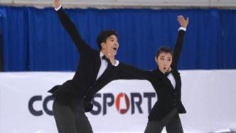 全國花樣滑冰錦標賽落幕