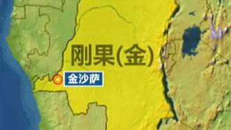 剛果(金)首都附近沉船事故 36人失蹤